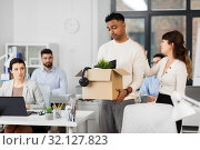Купить «colleague seeing off sad fired male office worker», фото № 32127823, снято 23 марта 2019 г. (c) Syda Productions / Фотобанк Лори