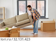 Купить «man moving sofa at new home», фото № 32131423, снято 22 мая 2019 г. (c) Syda Productions / Фотобанк Лори