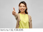 Купить «happy asian woman showing thumbs up», фото № 32134035, снято 11 мая 2019 г. (c) Syda Productions / Фотобанк Лори