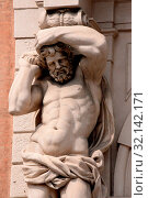 Купить «Europe, Italy, Emilia-Romagna, Bologna, Davia-Bargellini Palace», фото № 32142171, снято 29 мая 2016 г. (c) age Fotostock / Фотобанк Лори