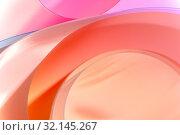 Купить «Background of multicolored semicircular elements with a gradient in cartoon style.», фото № 32145267, снято 28 апреля 2019 г. (c) Olesya Tseytlin / Фотобанк Лори