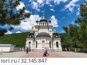 Купить «Foros. Crimea - June 9. 2019. Church of the Resurrection», фото № 32145847, снято 29 июня 2019 г. (c) Володина Ольга / Фотобанк Лори