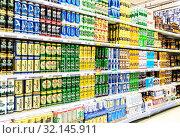 Купить «Different beer cans with cool fresh beer», фото № 32145911, снято 9 июня 2019 г. (c) FotograFF / Фотобанк Лори
