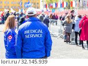 Купить «Paramedics in uniform during the demonstration on labor day», фото № 32145939, снято 1 мая 2019 г. (c) FotograFF / Фотобанк Лори