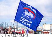 Flag of the party United Russia (2019 год). Редакционное фото, фотограф FotograFF / Фотобанк Лори