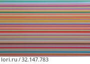 Купить «Colored stripes on white background», фото № 32147783, снято 26 марта 2013 г. (c) Юрий Бизгаймер / Фотобанк Лори