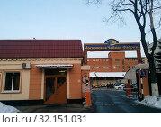 Купить «Московская чайная фабрика», эксклюзивное фото № 32151031, снято 11 декабря 2019 г. (c) Ирина Терентьева / Фотобанк Лори