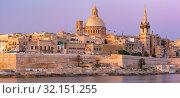 Купить «Valletta Skyline from Sliema at sunset, Malta», фото № 32151255, снято 7 июля 2019 г. (c) Коваленкова Ольга / Фотобанк Лори