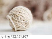Купить «Ball Of Wool Yarn», фото № 32151967, снято 23 февраля 2019 г. (c) Иван Карпов / Фотобанк Лори