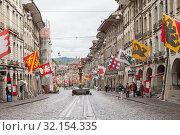 Street view of Grocers Alley, Bern (2017 год). Редакционное фото, фотограф EugeneSergeev / Фотобанк Лори