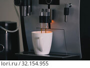 Espresso automatic coffee machine with cup. Стоковое фото, фотограф Kira_Yan / Фотобанк Лори