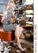 Woman fitting picked footwear in fashion boutique. Стоковое фото, фотограф Яков Филимонов / Фотобанк Лори