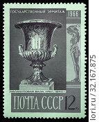 Купить «Malachite Vase, Ural, Treasures of the Hermitage Museum, postage stamp, Russia, USSR, 1966.», фото № 32167875, снято 21 декабря 2010 г. (c) age Fotostock / Фотобанк Лори