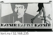 Купить «Feminist grafitti on advertising poster», фото № 32168235, снято 17 февраля 2020 г. (c) age Fotostock / Фотобанк Лори
