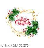 Купить «Merry Christmas. Winter Holiday greeting card with calligraphy. Hand drawn design elements. Handwritten modern lettering», иллюстрация № 32170275 (c) Happy Letters / Фотобанк Лори