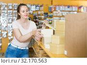Pretty adult girl with gift boxes. Стоковое фото, фотограф Яков Филимонов / Фотобанк Лори