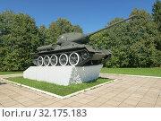 Купить «Военно-исторический музей «Зайцева Гора». Танк Т-34», фото № 32175183, снято 20 августа 2019 г. (c) Геннадий / Фотобанк Лори