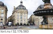 View of impressive classical French architecture on Place de la Bourse (former Royal square) in Bordeaux, France (2019 год). Редакционное видео, видеограф Яков Филимонов / Фотобанк Лори