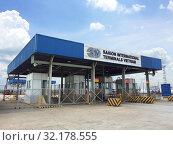 Купить «SITV port in south Vietnam», фото № 32178555, снято 8 июня 2016 г. (c) Александр Подшивалов / Фотобанк Лори