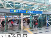 Купить «Entrance of Anyang Station near Seoul in South Korea», фото № 32178575, снято 26 марта 2017 г. (c) Александр Подшивалов / Фотобанк Лори