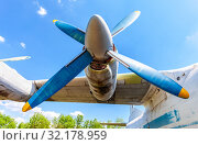 Turbine of old soviet turboprop aircraft. Стоковое фото, фотограф FotograFF / Фотобанк Лори