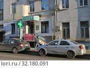 Купить «Аптека «Для Вас». Улица Щепкина, 60/2, строение 1. Мещанский район. Город Москва», эксклюзивное фото № 32180091, снято 21 ноября 2014 г. (c) lana1501 / Фотобанк Лори
