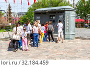 Купить «People stand in a queue near the public toilet», фото № 32184459, снято 9 мая 2018 г. (c) FotograFF / Фотобанк Лори