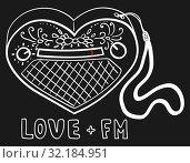 Купить «Sketch of cute radio in form of heart. Picture for teenager t-shirt or fabric. Vector», иллюстрация № 32184951 (c) Dmitry Domashenko / Фотобанк Лори