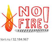 Купить «Inscription NO SMOKING and crossed out flame. Sketch style. Vector», иллюстрация № 32184967 (c) Dmitry Domashenko / Фотобанк Лори