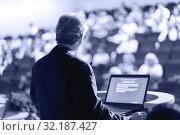 Купить «Speaker Giving Presentation at Business Conference at Lecture Hall.», фото № 32187427, снято 20 сентября 2019 г. (c) Matej Kastelic / Фотобанк Лори