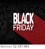 Black friday sale banner. Dark background from vertical dotted lines. Template for use on flyer, poster, booklet. Vector. Стоковая иллюстрация, иллюстратор Dmitry Domashenko / Фотобанк Лори