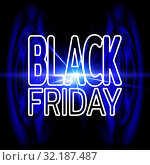 Black friday sale banner. Bright blue neon background with effect of an explosion. Template for use on flyer, poster, booklet. Vector. Стоковая иллюстрация, иллюстратор Dmitry Domashenko / Фотобанк Лори