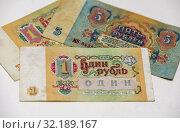 Купить «Советская банкнота номиналом 1 рубль 1961 года на фоне других денег», эксклюзивное фото № 32189167, снято 15 апреля 2019 г. (c) Игорь Низов / Фотобанк Лори