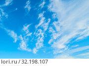 Купить «Небесный пейзаж. Синее небо. Blue sky background. Picturesque colorful clouds lit by sunlight. Picturesque sky view in bright tones», фото № 32198107, снято 22 июня 2018 г. (c) Зезелина Марина / Фотобанк Лори