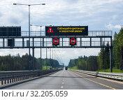 Новая трасса М-11 Москва - Санкт-Петербург. Стоковое фото, фотограф Вячеслав Палес / Фотобанк Лори