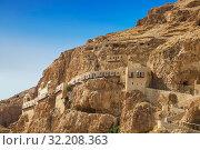 Купить «Монастырь Искушения на горе Каранталь, Иерихон, Иудейская пустыня. Это место известно как гора, где Иисус был искушаем дьяволом. Палестинская автономия», фото № 32208363, снято 29 октября 2016 г. (c) Наталья Волкова / Фотобанк Лори