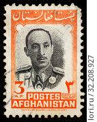 Купить «Почтовая марка Афганистана», эксклюзивное фото № 32208927, снято 1 февраля 2019 г. (c) Игорь Низов / Фотобанк Лори