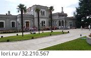 Livadia, Crimea - July 10. 2019. Palace of a Princes Yusupov Palace. Редакционное видео, видеограф Володина Ольга / Фотобанк Лори