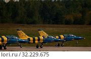 Купить «30 AUGUST 2019 MOSCOW, RUSSIA: reactive jets are taking off the runway and flying away - baltic bees jet team», видеоролик № 32229675, снято 19 октября 2019 г. (c) Константин Шишкин / Фотобанк Лори