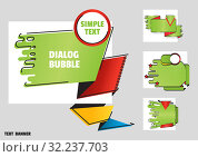 Купить «Set of banners green color for sales and promotions. Flat line art style. Paper origami speech bubble isolated on white for design of advertisement label, sticker. Dialogue banner for your message», иллюстрация № 32237703 (c) Dmitry Domashenko / Фотобанк Лори