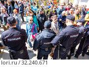 Opposition protest rally ahead of President Vladimir Putin's inauguration ceremony (2018 год). Редакционное фото, фотограф FotograFF / Фотобанк Лори
