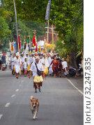 Купить «Bali, Indonesia - Feb 2, 2012 - Hari Raya Galungan and Umanis Galungan holiday fesival parade - the days to celebrate the victory of Goodness over evil, on February 2nd 2012 on Bali, Indonesia», фото № 32247835, снято 2 февраля 2012 г. (c) Matej Kastelic / Фотобанк Лори