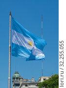Купить «Flag of Argentina», фото № 32255055, снято 27 января 2017 г. (c) Яков Филимонов / Фотобанк Лори