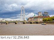 Купить «Лондонский глаз (London Eye) и вестминстерский мост (Westminster Bridge). Лондон. Великобритания», фото № 32256843, снято 17 августа 2019 г. (c) Сергей Афанасьев / Фотобанк Лори