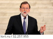 Sofia, Bulgaria - 15 May 2018: Prime minister of Spain Mariano Rajoy attends to a press conference after meeting his Bulgarian counterpart Boyko Borissov. Стоковое фото, фотограф Zoonar.com/Cylonphoto / age Fotostock / Фотобанк Лори