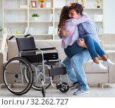 Купить «The young family taking care of each other», фото № 32262727, снято 10 апреля 2017 г. (c) Elnur / Фотобанк Лори
