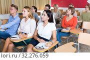 Купить «Young people on training session», фото № 32276059, снято 26 сентября 2018 г. (c) Яков Филимонов / Фотобанк Лори