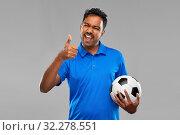 Купить «football fan with soccer ball showing thumbs up», фото № 32278551, снято 8 сентября 2019 г. (c) Syda Productions / Фотобанк Лори