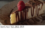 Купить «Delicious cheesecake with caramel and raspberry is ready to serve», видеоролик № 32282351, снято 5 декабря 2019 г. (c) Данил Руденко / Фотобанк Лори