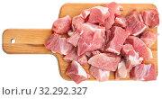 Купить «Tasty raw pork sliced before cooking», фото № 32292327, снято 22 октября 2019 г. (c) Яков Филимонов / Фотобанк Лори